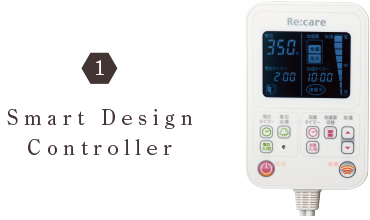 Smart Design Controller